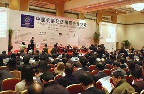 第十二届中国会展经济国际合作论坛将在银川举办