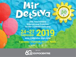 2019年莫斯科国际婴童用品及幼教博览会(Mir Detstva)  2019年9月24日-27日
