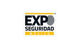 2020年墨西哥国际2021足球世界杯直播展览会暨墨西哥国际安防及军警展览会  ESM&ESI   2020年08月18-20日