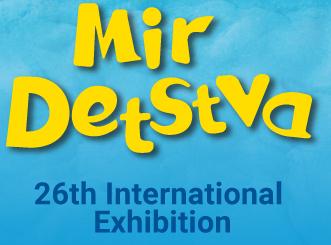 2020年莫斯科国际婴童用品及幼教博览会(Mir Detstva)  2020年9月22-25日