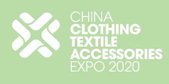 2020年澳大利亚中国纺织服装展 China Clothing Textile Accessories Expo  2020年11月24-26日