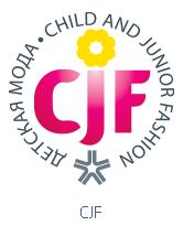 2020年俄罗斯国际童装及母婴用品博览会CJF 2020年09月22-25日