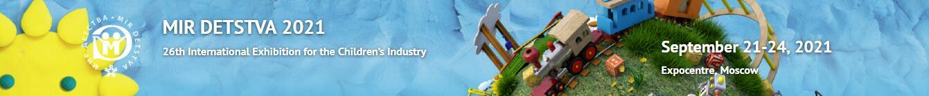 2021年俄罗斯莫斯科婴童用品展览会Mirdetstva Expo 2021年9月21-24日